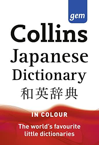 9780007324743: Collins Gem Japanese Dictionary