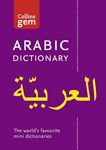 9780007324750: Collins Gem Arabic Dictionary