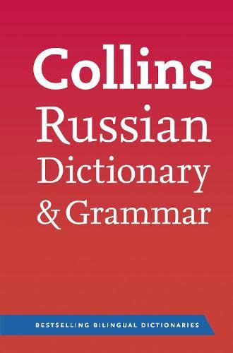9780007351077: Collins Russian Dictionary and Grammar: 117,000 translations plus grammar tips