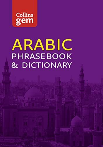 9780007358496: Collins Gem Easy Learning Arabic Phrasebook