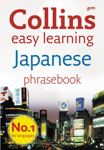 9780007358502: Collins Japanese Phrasebook (Collins Gem)
