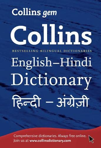 9780007387137: Collins Gem English-Hindi