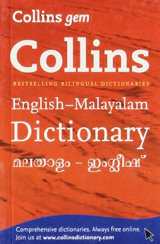 9780007387144: Collins Gem English-Malayalam/Malayalam-English Dictionary (Collins Gem)