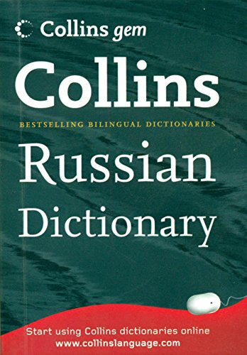 9780007391264: Collins Gem Russian Dictionary