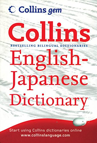 9780007391288: Collins English-Japanese Dictionary