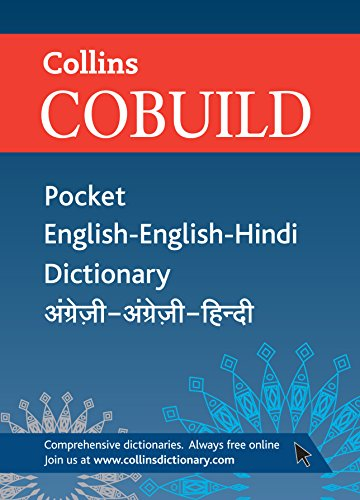 9780007415465: Collins Cobuild Pocket English-English-Hindi Dictionary (Collins Cobuild Pocket Diction)