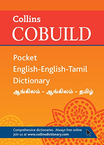 9780007415472: Collins Cobuild Pocket English-English-Tamil Dictionary (Collins Cobuild Pocket Diction)