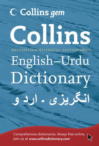 9780007415618: Collins Gem - Collins Gem English-Urdu/Urdu-English Dictionary