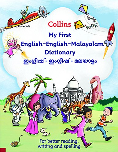 Collins My First English-English-Malayalam Dictionary (Collins First): Not Known
