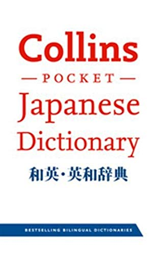 9780007419708: Collins Pocket Japanese Dictionary (Collins Pocket)