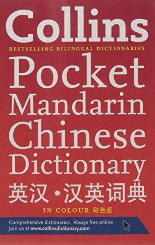 9780007428236: Collins Mandarin Chinese Pocket Dictionary (Collins Pocket)