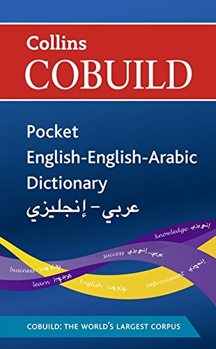 9780007429226: Collins Cobuild Pocket English-English-Arabic Dictionary