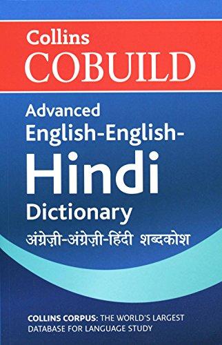 9780007429240: Collins Cobuild Advanced English-English-Hindi Dictionary