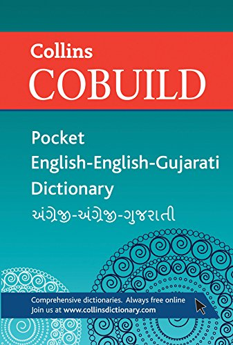 9780007438563: Collins Cobuild Pocket English-English-Gujarati Dictionary