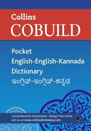 9780007438570: Collins Cobuild Pocket English-English-Kannada Dictionary (Collins Cobuild Pocket Diction)