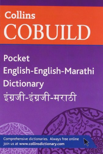 9780007438587: Collins Cobuild Pocket English-English-Marathi Dictionary.