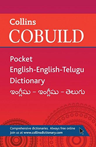 9780007438600: Collins Cobuild Pocket English-English-Telugu Dictionary (English and Telugu Edition)
