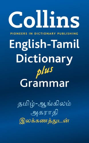 9780007452316: Collins English-Tamil Dictionary Plus Grammar (English and Tamil Edition)