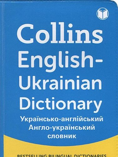 9780007487059: Collins Mini Gem English-Ukrainian Dictionary