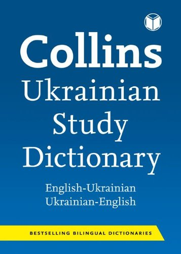 9780007487066: Collins Ukrainian Study Dictionary Dinte