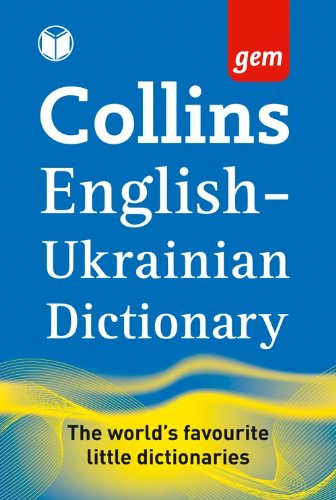 9780007487073: Collins Ukrainian Gem Dictionary Dintern