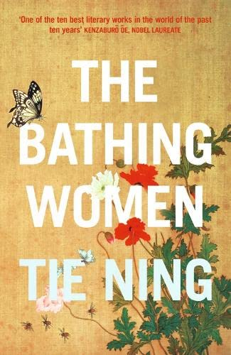 9780007489855: The Bathing Women