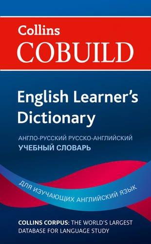 9780007493234: English Learner's Dictionary with Russian (Collins Cobuild)