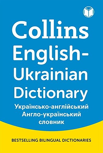 9780007498765: Collins Mini Gem English-Ukrainian Dictionary