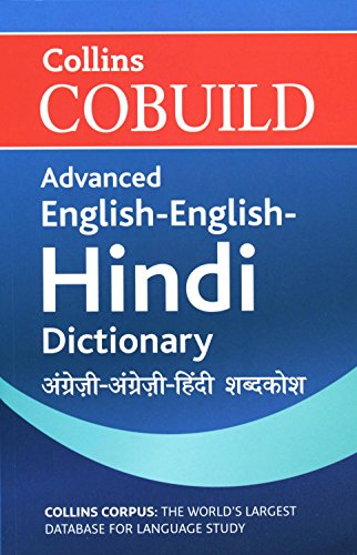 9780007506385: Collins Cobuild Advanced English-English-Hindi Dictionary (Collins Corpus)