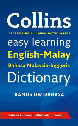 9780007511471: Easy Learning Malay Dictionary (Collins Easy Learning Malay)