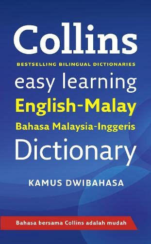 9780007511471: Easy Learning Malay Dictionary (Collins Easy Learning Malay) (Malay and English Edition)