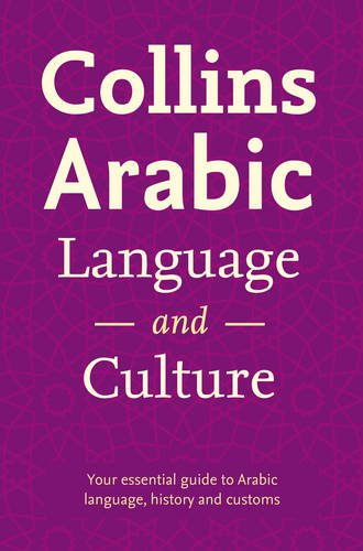 9780007514458: Collins Arabic Language and Culture (English and Arabic Edition)