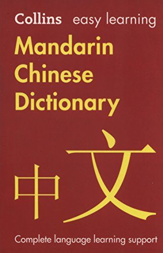 9780008119515: Collins Easy Learning Chinese — Easy Learning Mandarin Chinese Dictionary