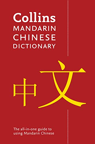 9780008120481: Collins Mandarin Chinese Dictionary Paperback edition: 92,000 Translations (Chinese and English Edition)