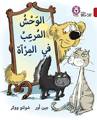 9780008131555: Collins Big Cat Arabic – Monster in the Mirror: Level 14