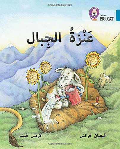 9780008131586: Collins Big Cat Arabic – The Mountain Goat: Level 13