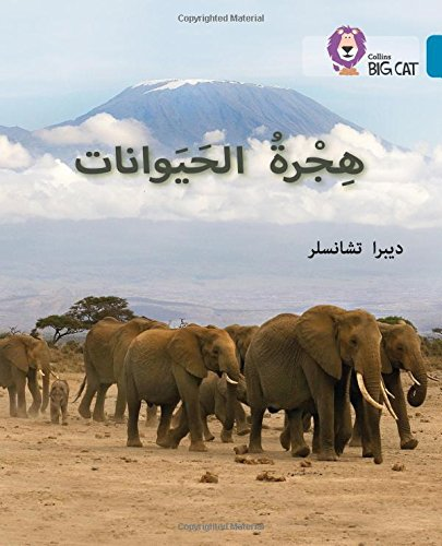 9780008131593: Collins Arabic BIG CAT - Animal migration: Level 13