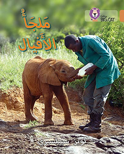 9780008131616: Collins Arabic BIG CAT - Elephant sanctuary: Level 12
