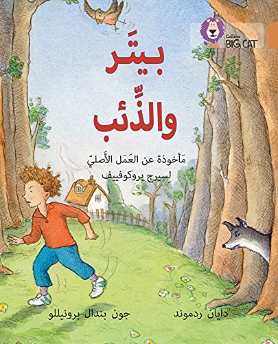 9780008131623: Peter and the Wolf: Level 12 (Collins Arabic Big Cat) (Arabic and English Edition)