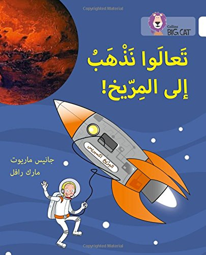 9780008131654: Collins Arabic BIG CAT - Let's go to Mars: Level 10