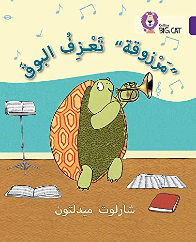 9780008131708: Marzooqa and the Trumpet: Level 8 (Collins Arabic Big Cat) (Arabic and English Edition)
