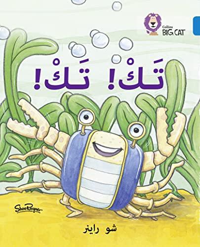 9780008131784: Collins Big Cat Arabic ? Tak Tak: Level 4