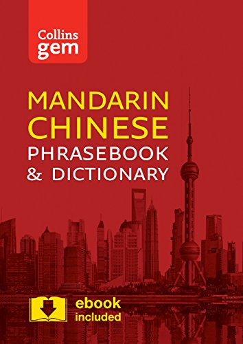 9780008135904: Collins Mandarin Chinese Phrasebook and Dictionary Gem Edition: Essential phrases and words in a mini, travel-sized format (Collins Gem)