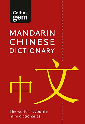 9780008141837: Collins Mandarin Chinese Dictionary Gem Edition: Trusted support for learning, in a mini-format (Collins Gem)