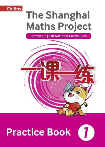 9780008144623: Shanghai Maths - The Shanghai Maths Project Practice Book Year 1: For the English National Curriculum