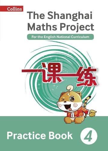 9780008144654: Shanghai Maths – The Shanghai Maths Project Practice Book Year 4: For the English National Curriculum