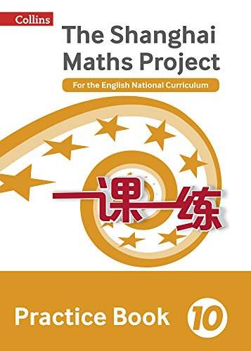 9780008144715: Shanghai Maths - The Shanghai Maths Project Practice Book Year 10: For the English National Curriculum