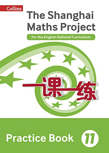 9780008144722: Shanghai Maths - The Shanghai Maths Project Practice Book Year 11: For the English National Curriculum