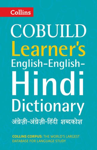 9780008156190: Collins Cobuild Learner's English-English Hindi Dictionary