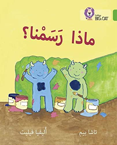 9780008156404: Collins Big Cat Arabic – What did we Paint?: Level 5